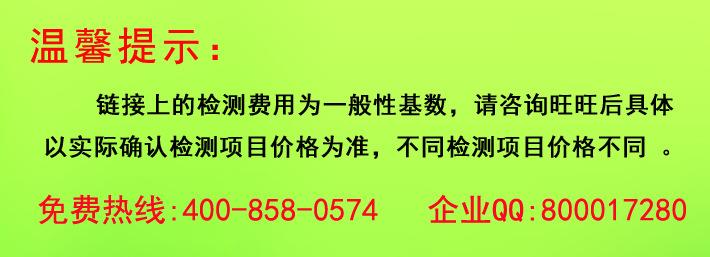 专业实木复合地板CE认证 EN 14342