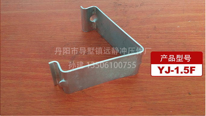 簧钢卡扣厂家 大连YJ K1.5A木质包装箱卡扣定制 生产 批发 木箱尽
