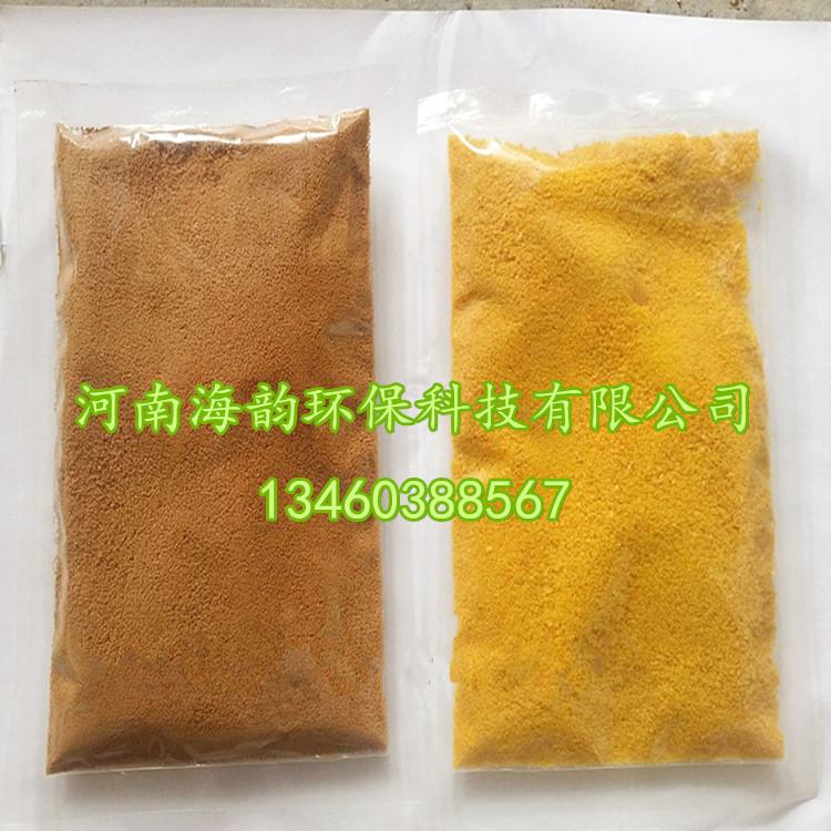 供应高含量聚合氯化铝 碱式聚合氯化铝 海韵氯化铝铁价格