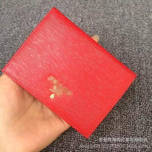 15新款正品 红色女士牙签纹对折2折钱包 卡包