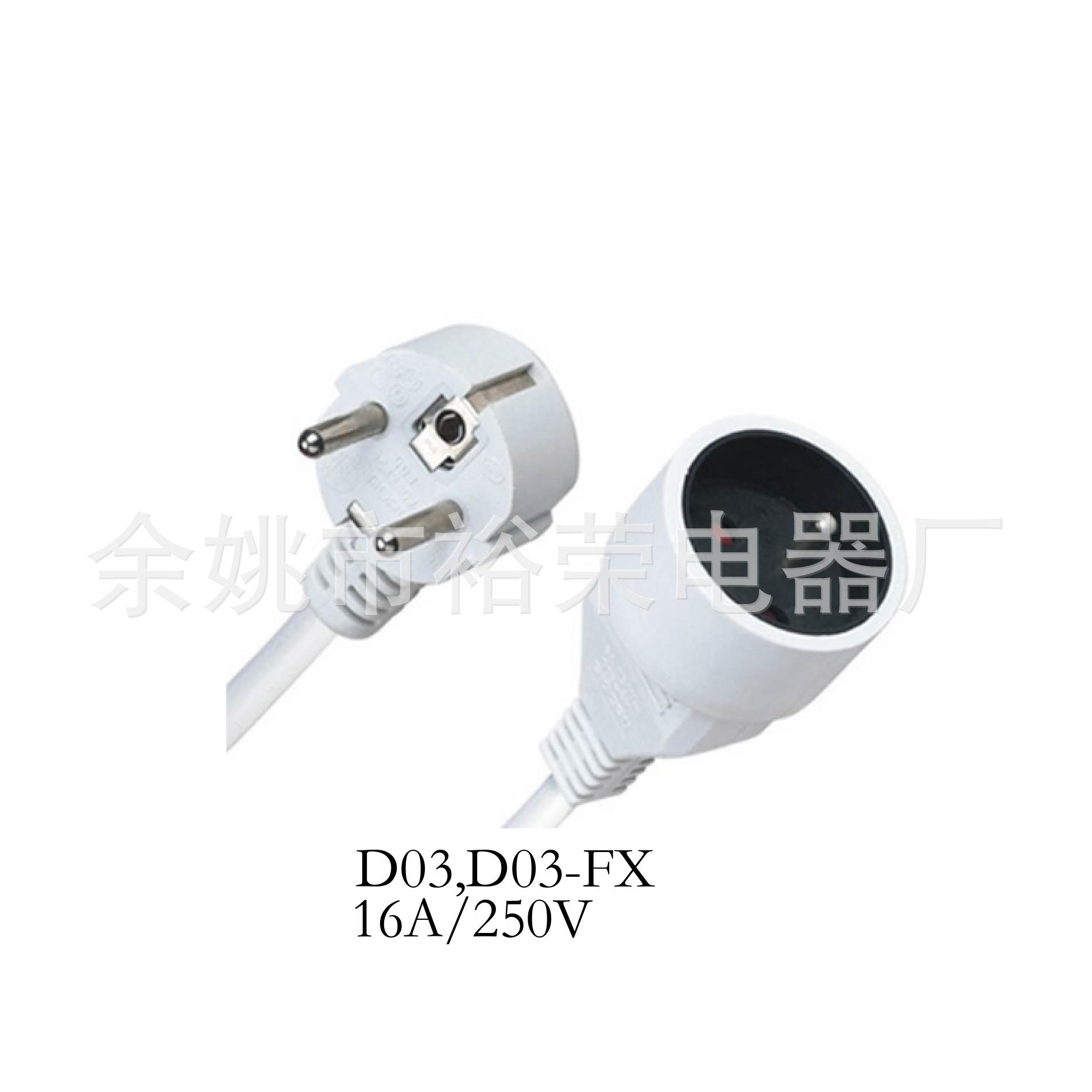 厂家直供插头线 电源线 欧式防水插头 VDE认证插头 欧规防水插头