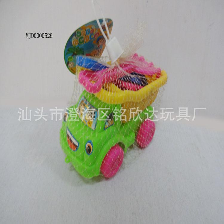 新品夏季玩具 儿童沙滩塑料套装玩具 沙滩车 挖沙玩具