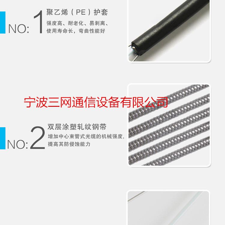 光缆的基本结构一般是由缆芯