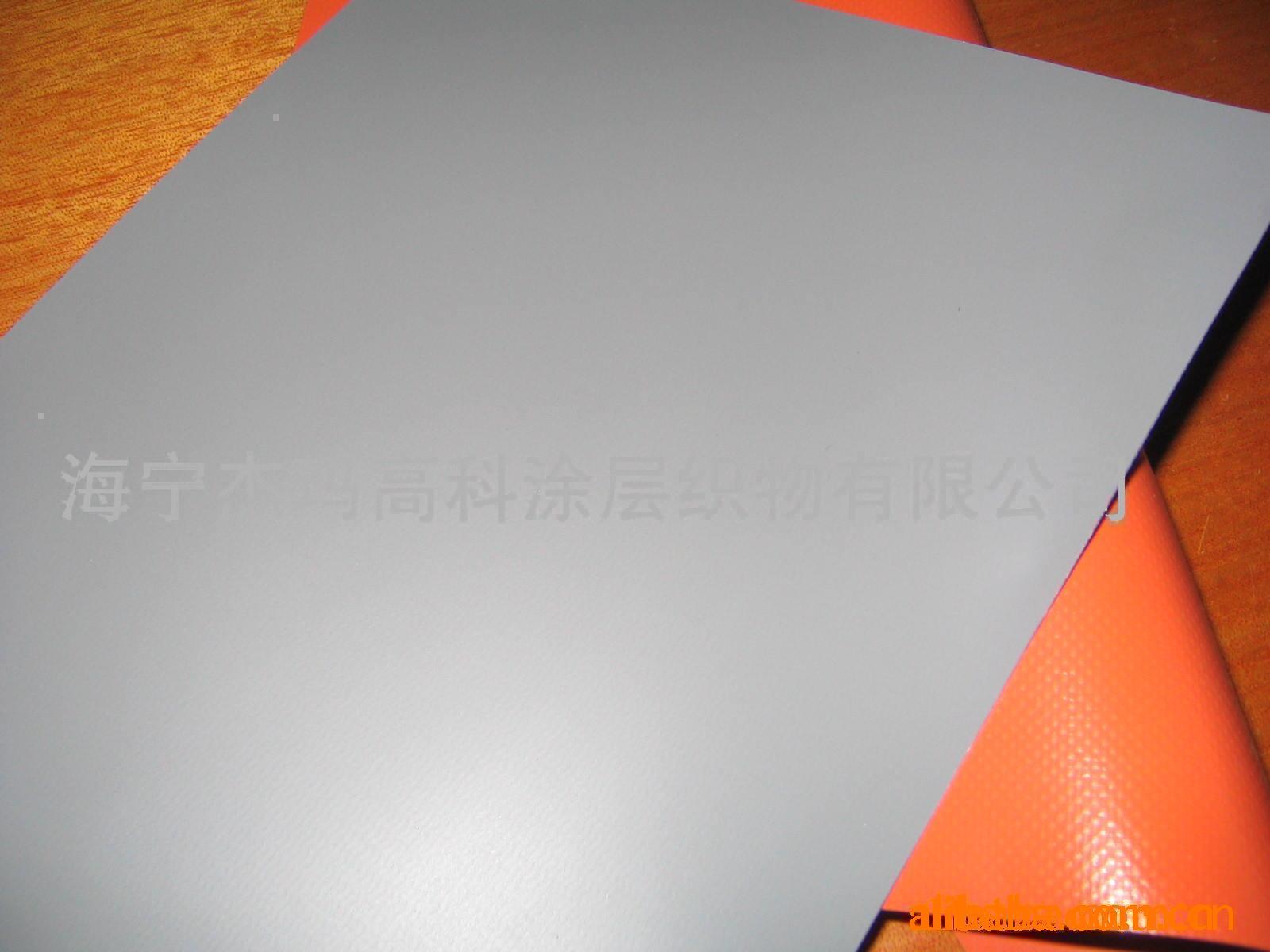 供应PVC刀刮工艺夹网布(图)