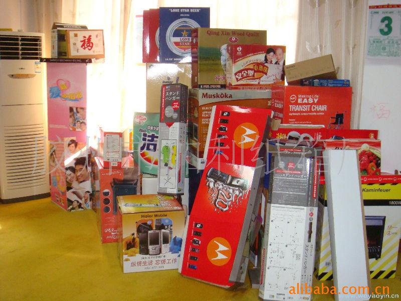 供应 纸类包装容器  彩盒  彩箱包装印刷图片_7