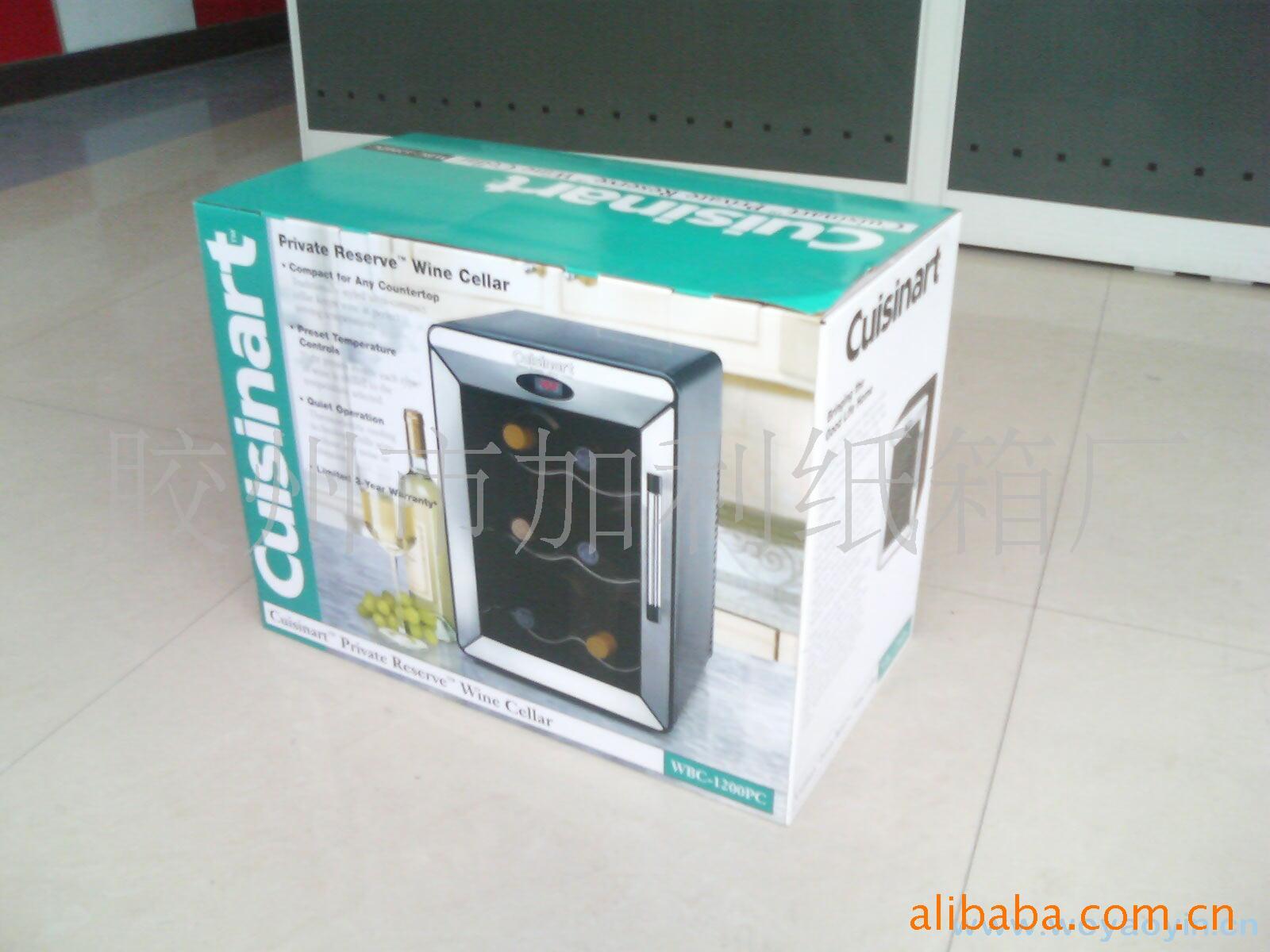 供应 纸类包装容器  彩盒  彩箱包装印刷图片_5