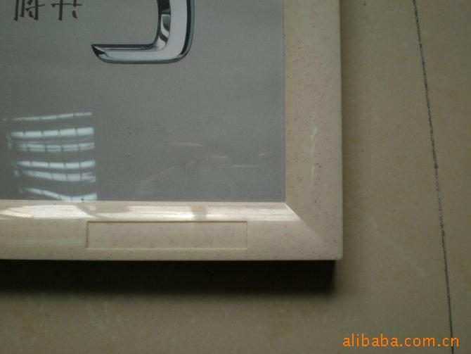 电梯相框,海报画框, 仿大理石相框,ABS注塑 广告相框